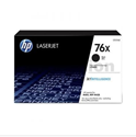 Picture of HP CF276X High Yield Black Toner